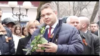 Железноводск ТВ 10 04 2015