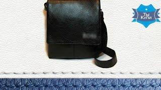 Видео обзор мужской сумки Alex_10