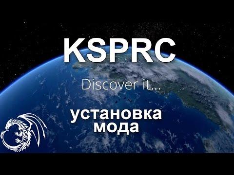 Мод KSPRC - Renaissance Compilation: artworks remake [KSP]