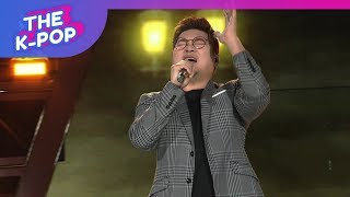 Kim Jo Han,  I Want To Fall In Love [One K Concert 2019]