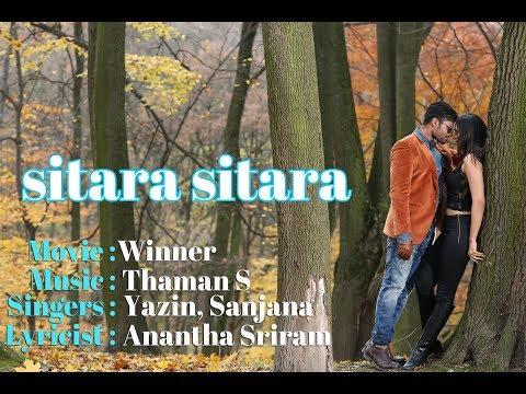 Oo Sitara Song Fan Made Lyrical Video   Winner   Sai Dharam Tej , Rakul Preet Singh