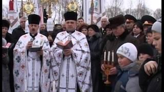 видео Сад імені Героїв АТО у Богородчанах