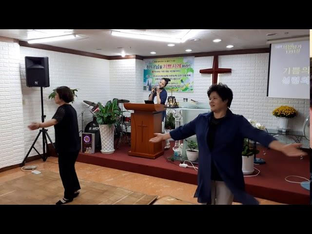 인천이룸교회 성령의바람이불어 전인치유사역회복