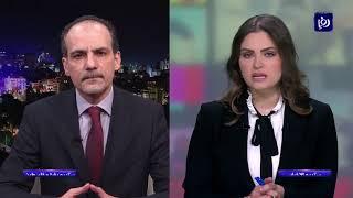 """فلسطين.. تحضيرات قانونية لمواجهة الاحتلال في ملف """"الجنائية الدولية"""" (23/12/2019)"""
