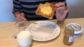 발뮤다토스트기언박싱&진짜냉동식빵이살아나요