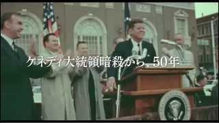 パークランド―ケネディ暗殺、真実の4日間