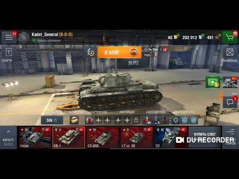 World Of tanks blitz нагибаем на Су-85б