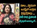 Actress Tiger Radha Prasanthi Sansational Interview | Radha Prasanthi Frankly Interview