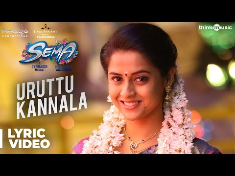 Sema Songs | Uruttu Kannala Song with Lyrics | G.V. Prakash Kumar, Arthana Binu | Valliganth