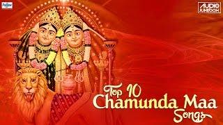 Top 10 Chamunda Maa Na Garba Non Stop | Chamunda Maa Bhajans 2015 | Gujarati Bhajans