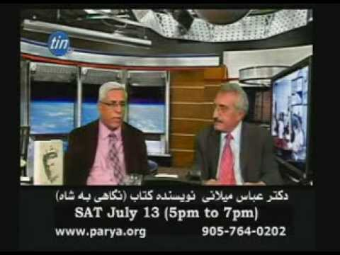 Parya Trillium Foundation-Dr Milani Interview (shah's Book)