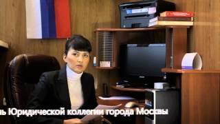 Лучшие Адвокаты юристы России 499 721-97-19 Москва.wmv(, 2012-10-26T10:12:35.000Z)
