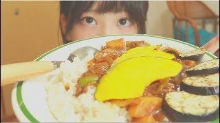 夏野菜カレー作って食べた