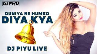 DUNIYA NE HUMKO DIYA KYA ? | DUM MARO DUM DJ PIYU LIVE PERFORMING | BOLLYWOOD RETRO REMIX SONG