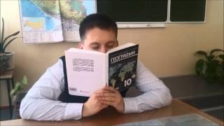 50 уроков географии