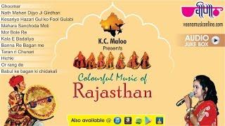 Colourful music of rajasthan   best rajasthani folk songs 2017   rajasthan diwas special jukebox