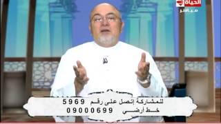بالفيديو.. «خالد الجندى» يوضح كيفية معرفة «أهل القرآن»