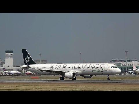 エバー航空 A321 スターアライアンス塗裝 B-16206 松山空港 20180325 - YouTube