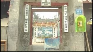 ORALEGEND 中国古代名将017 先秦将相 伊尹
