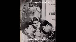 Ek Hi Raasta / The Only Way 1939: Mujhe mil jaayegi un ki dagariya (Anil Biswas, Wahidan Bai)