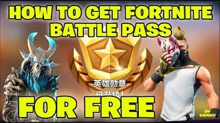 How to get Battle Pass for Free in Tencent Fortnite. Fortnite Gameplay by IPF Gaming