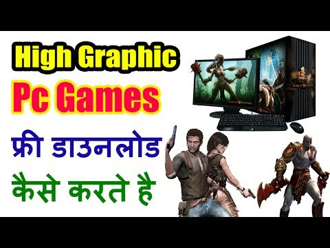 Best Website To Download Free PC Games | Download Games In Hindi