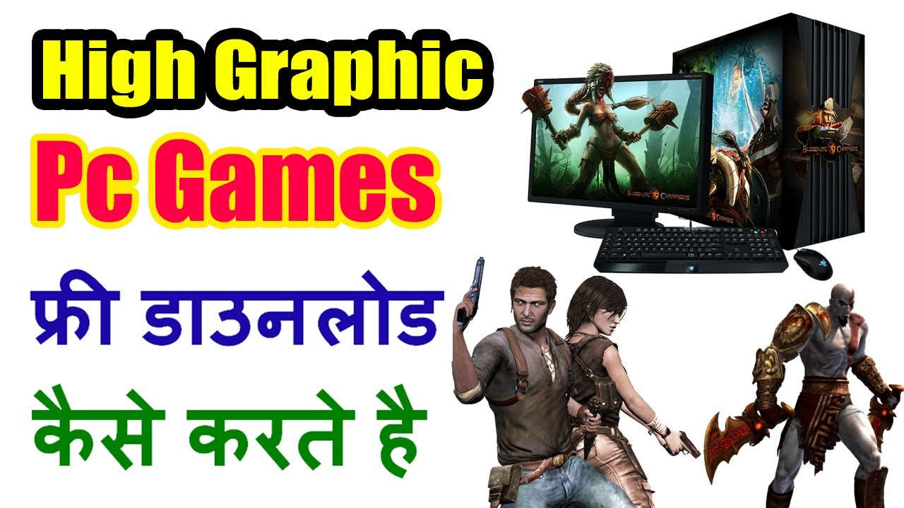 Best Website to Download Free PC Games | Download games in ...
