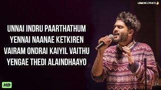 Kadhaippoma song_Lyrics | Sid Sriram | Unnai indru Paarthadhum Song | Full Hd