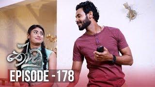 Thoodu | Episode 178 - (2019-10-23) | ITN Thumbnail