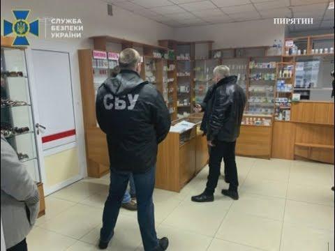 Служба безпеки України викрила схему продажу контрафактних ліків