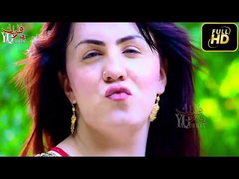 Pashto New Dance Songs 2017 HD Gul Panra - Yara Zama - Da Peshawer janan