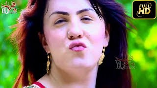 Download Pashto New Dance Songs 2017 HD Gul Panra - Yara Zama - Da Peshawer janan MP3 song and Music Video