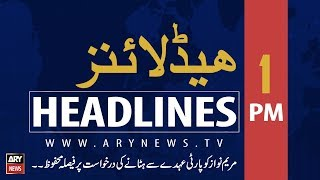 ARY News Headlines | Four people killed in Karachi road mishap | 1300 | 1st August 2019
