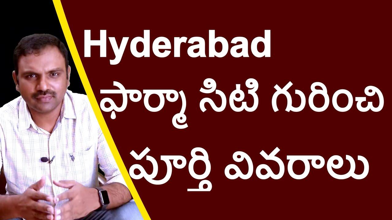 Hyderabad - Biotech & Pharmaceutical Hub Updates - Page 22