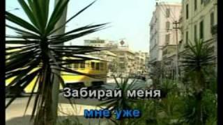 Ruki Vverh - 18 Mne Uzhe Karaoke  - караоке