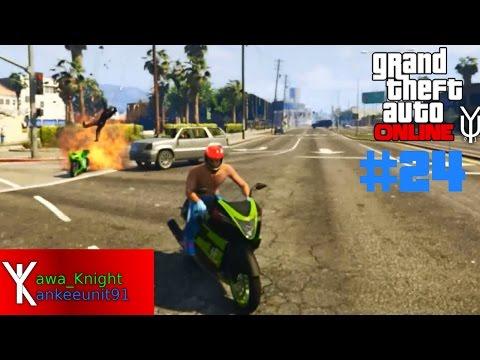 GTA ONLINE Lies mal Mob rückwärts #24 Let´s Play GTA Online KY