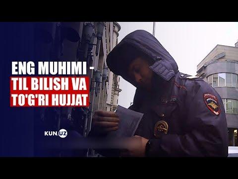Moskva Politsiyasining O'zbekiston Elchixonasiga  «alohida E'tibori»
