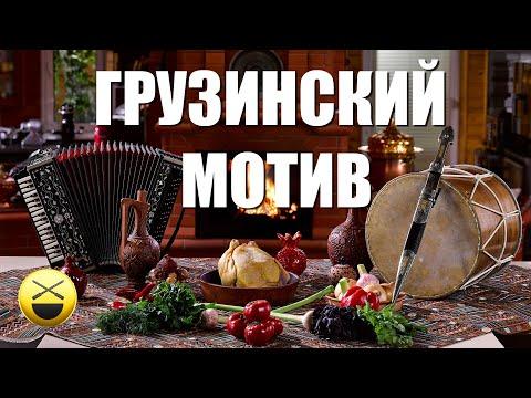 Чахохбили по рецепту Сталика Ханкишиева, НТВ, Дачный Ответ, Казан-Мангал