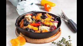Куриная грудка запеченная с овощами и сухофруктами