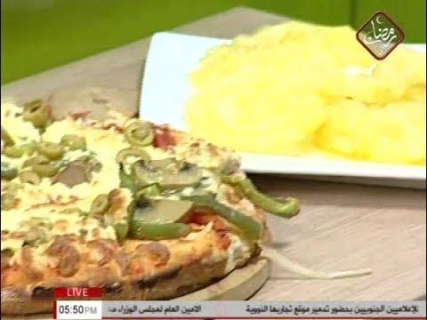 """صورة  طريقة عمل البيتزا مطبخي في رمضان مع الشيف عباس """"طريقة عمل البيتزا"""" الحلقة ٨ طريقة عمل البيتزا من يوتيوب"""