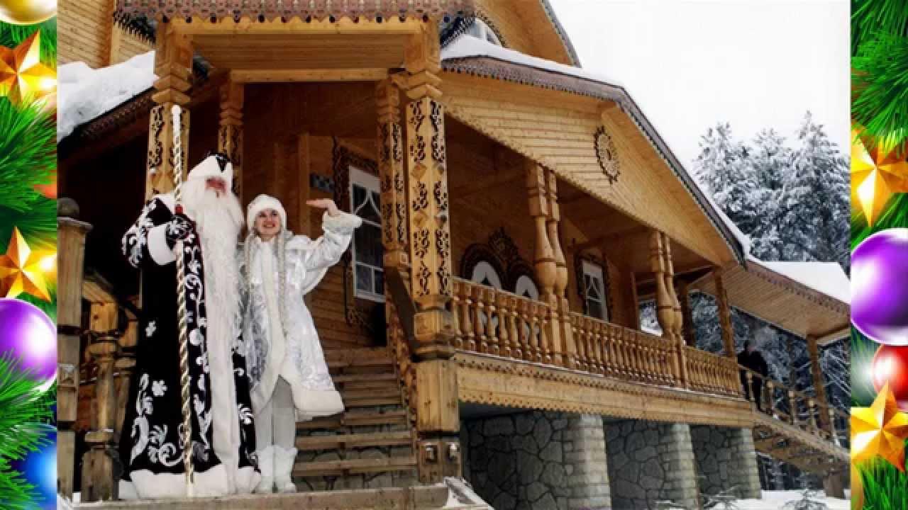 3ea461668681 Великий Устюг. Резиденция Деда Мороза - YouTube