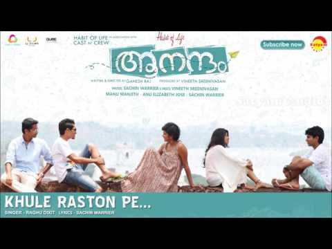 Khule Raston Pe | Film Aanandam | Music By Sachin Warrier | New Malayalam Songs