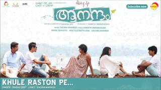 Khule Raston Pe | Film Aanandam | Music by Sachin Warrier | New Malayalam Songs