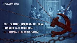 """Fragmento 1 de película evangélico """"El dulce aroma de la adversidad"""": ¿Por qué el Partido Comunista de China persigue la fe religiosa de forma desenfrenada?"""