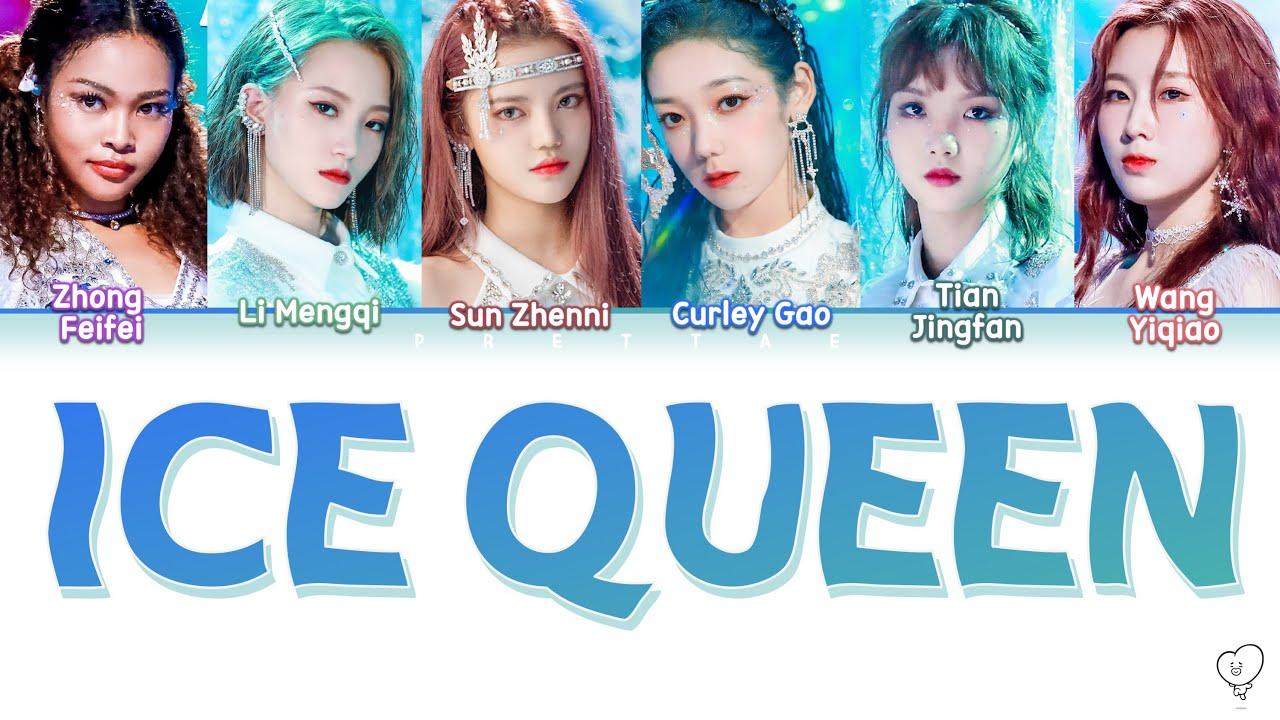 【STUDIO VER 纯享版】Ice Queen  - CURLEY GAO'S TEAM/希林娜依高的组 (Chi/Pinyin/Eng Lyrics歌詞)创造营CHUANG2020