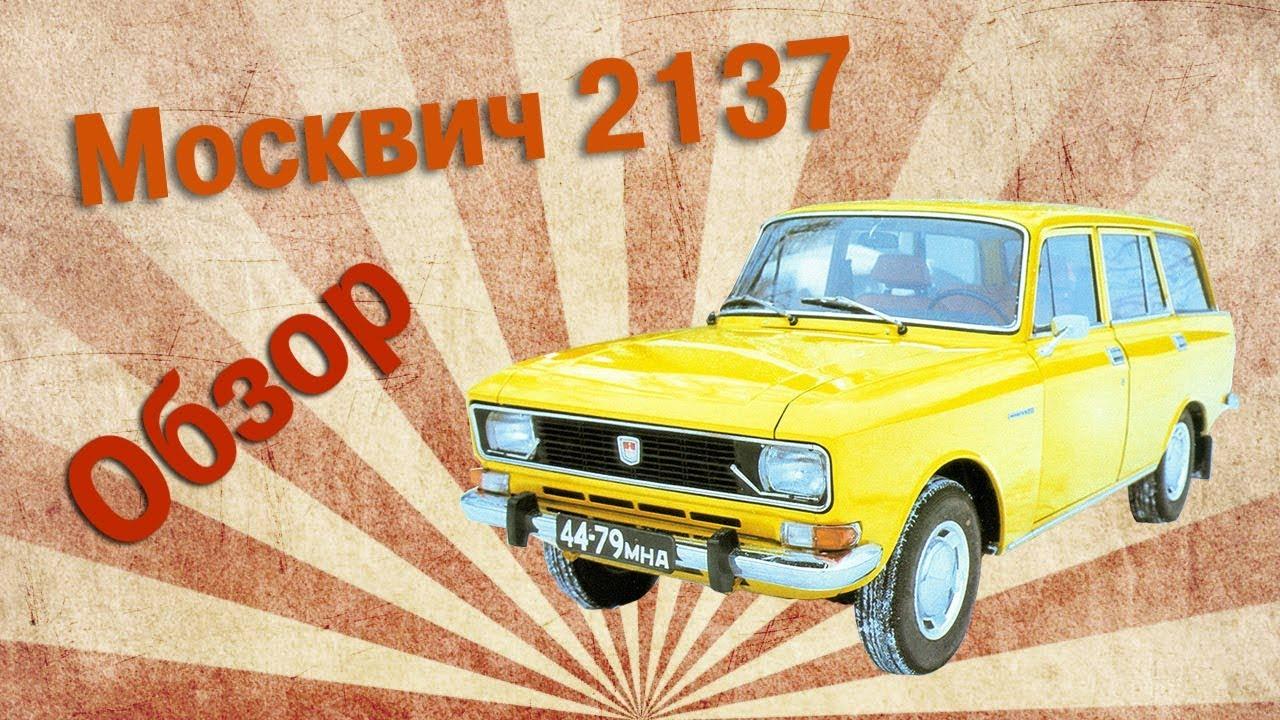 19 апр 2011. Место проживания http://zenkevich. Ru/ правообладатель http://www. Utro-russia. Ru/ производство ооо