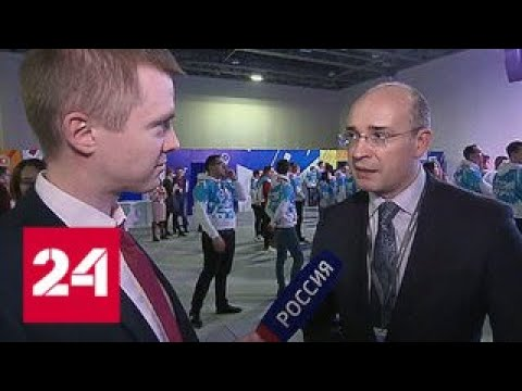 В Москве проходит форум волонтеров предвыборного штаба Владимира Путина - Россия 24