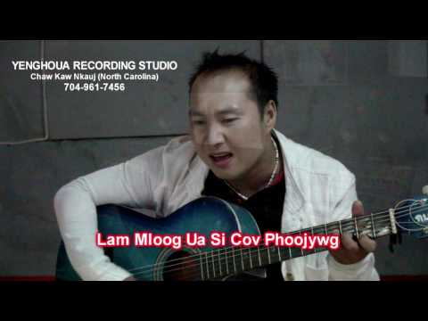 hmong new song 2017
