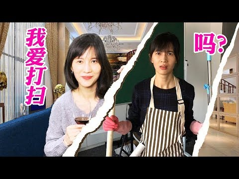 Papi Jiang - What am I thinking while I am doing the housework...【Papi Jiang 's Monday Broadcasting】