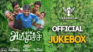 AMMUCHI - Official Jukebox | Tamil Web Series | #Nakkalites